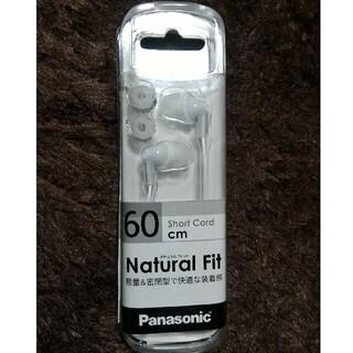 パナソニック(Panasonic)のPanasonic RPーHJS150ーW(ヘッドフォン/イヤフォン)
