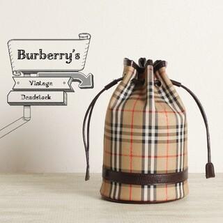 バーバリー(BURBERRY)の未使用 Burberrys バーバリー ヴィンテージ ノバチェック 巾着 ポーチ(ポーチ)