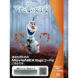 ディズニー(Disney)の未使用 アナと雪の女王2 Magicコード マジックコード(アニメ)