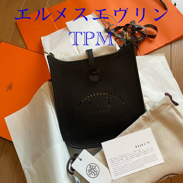 Hermes(エルメス)の入手困難❣️新品❣️今年2月に都内エルメスブティック購入❣️ レディースのバッグ(ショルダーバッグ)の商品写真