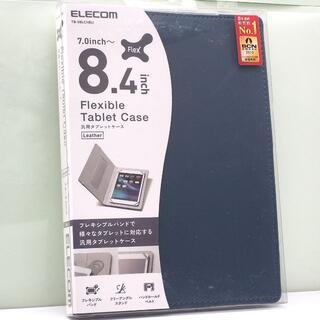 7.0~8.4インチ 汎用 タブレットケース ブルー(iPadケース)