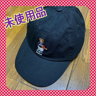 POLO RALPH LAUREN - ★未使用品★POLO ラルフローレン ロゴキャップ ポロベアー 黒