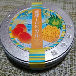 ルピシア(LUPICIA)のLUPICIA ルピシア 琉球トロピカル  沖縄限定品 (茶)