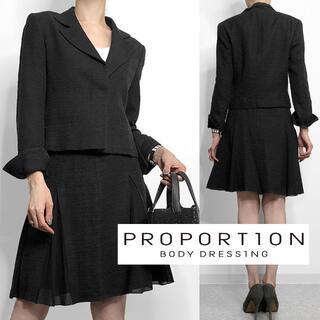PROPORTION BODY DRESSING - PROPORTION BODY DRESSING スーツ セットアップ