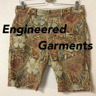 エンジニアードガーメンツ(Engineered Garments)のエンジニアードガーメンツ 総柄 ハーフパンツ 花柄 32(ショートパンツ)