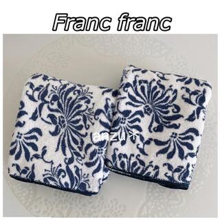 フランフラン(Francfranc)のフランフラン クイックドライ フェイスタオル 2枚 アラベスク柄(タオル/バス用品)