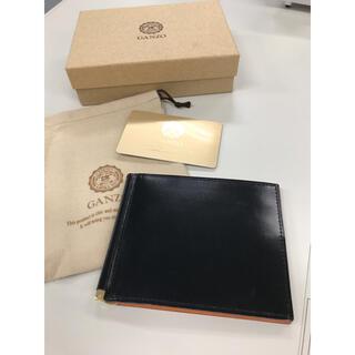 ガンゾ(GANZO)のganzo 財布(折り財布)