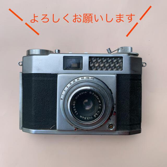 OLYMPUS(オリンパス)のオリンパス カメラ 昭和レトロ スマホ/家電/カメラのカメラ(フィルムカメラ)の商品写真