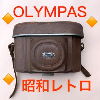 OLYMPUS - オリンパス カメラ 昭和レトロ