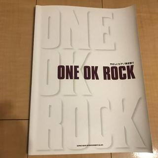 ONE OK ROCK(楽譜)