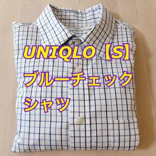 UNIQLO - 【S】UNIQLO チェックシャツ