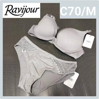 ラヴィジュール(Ravijour)のRavijour ラヴィジュール ブラジャー ショーツセット C70/M(ブラ&ショーツセット)
