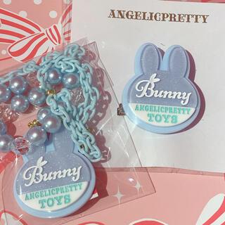 Angelic Pretty - Angelic Pretty Bunny Tagアクセサリー