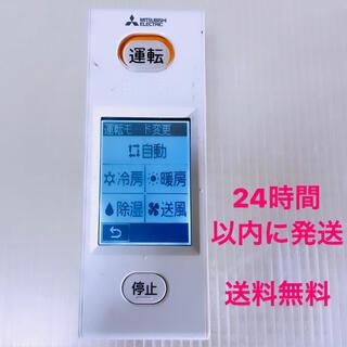 ミツビシデンキ(三菱電機)のMITSUBISHI エアコン リモコン タッチパネル WG 178(エアコン)