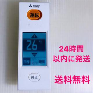 ミツビシデンキ(三菱電機)のMITSUBISHI エアコン リモコン タッチパネル WG 188(エアコン)