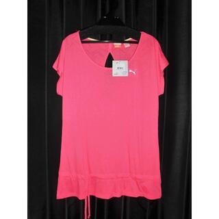 プーマ(PUMA)の新品プーマPUMA ヨガ YOGINI Tシャツ ゆったりSレディースPINK(ヨガ)