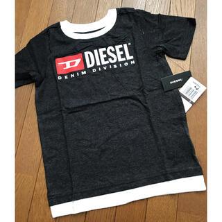ディーゼル(DIESEL)のDIESEL ディーゼル キッズTシャツ 100cm(Tシャツ/カットソー)