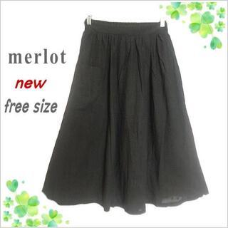 メルロー(merlot)の未使用【merlot】黒ドット模様コットンミモレ丈フレアスカート*イチオク*F(ロングスカート)