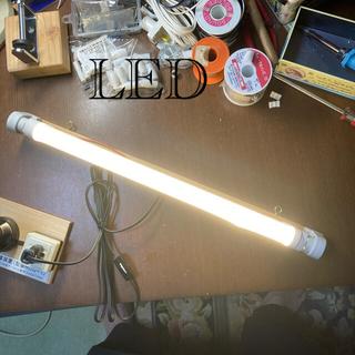 ハンドメイド どこでもLED蛍光灯 15型直式(天井照明)
