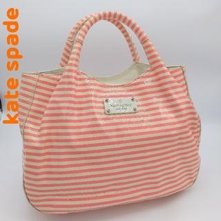 kate spade new york - ケイトスペード ハンドバッグ エナメルレザー ピンク ボーダー