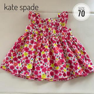 ケイトスペードニューヨーク(kate spade new york)の美品☆ケイトスペード ベビー セットアップ 70(ワンピース)