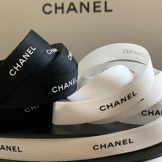 シャネル(CHANEL)の1.5cm幅 CHANEL ラッピング リボン 2m(ラッピング/包装)