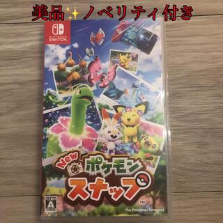 ポケモン(ポケモン)のNew ポケモンスナップ Switch 中古(家庭用ゲームソフト)