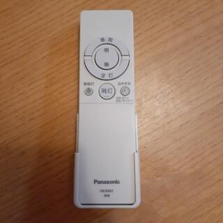 パナソニック(Panasonic)のPanasonic 天井照明 リモコン HK9481 中古美品 (天井照明)