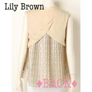 Lily Brown - 【新品】リリーブラウン レースドッキングブラウス【プリーツ】