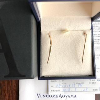 Vendome Aoyama - ヴァンドーム青山 オーシャンピアス K18YG ゴールド