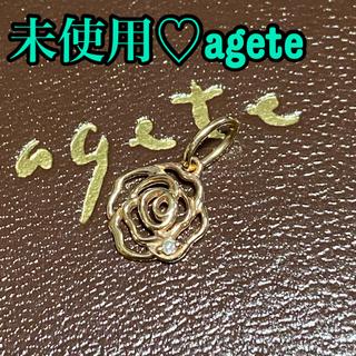 agete - 未使用♡agete 薔薇 ダイヤ
