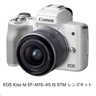 Canon - CANON EOS Kiss M EF-M15-45 IS STM レンズキット