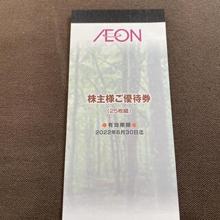 イオン(AEON)の☆最新☆イオン株主優待券1000円分(ショッピング)