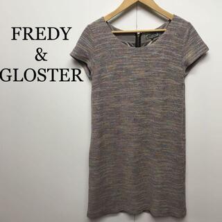 フレディアンドグロスター(FREDY & GLOSTER)の美品 FREDY&GLOSTER フレディアンドグロスター ワンピース(ひざ丈ワンピース)