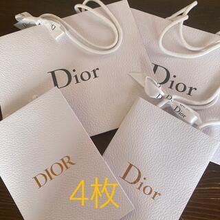 ディオール(Dior)のディオールショッピングバッグ 計4枚(ショップ袋)