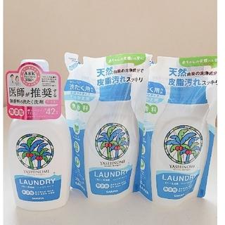 SARAYA - 医師が推奨する無香料の洗濯洗剤✨ヤシノミ✨日本初❗420ml360ml360ml