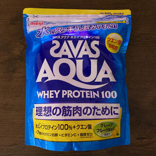 ザバス(SAVAS)のザバス アクアホエイプロテイン100グレープフルーツ風味(プロテイン)