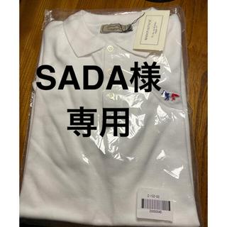メゾンキツネ(MAISON KITSUNE')の新品 メゾンキツネ  ポロシャツ 白 ホワイト トリコロール M(ポロシャツ)