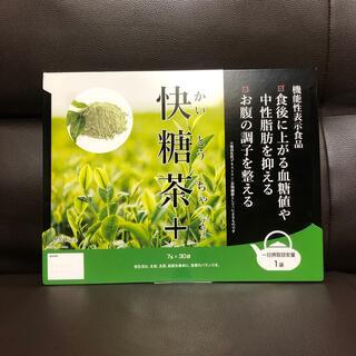 マッチバンク MBHオンライン 快糖茶+(健康茶)