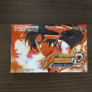エスエヌケイ(SNK)の新品The King of Fighters ex2 howling blood(家庭用ゲームソフト)