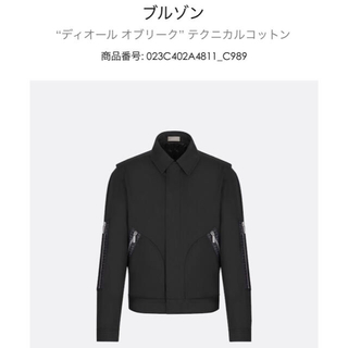 DIOR HOMME - Dior homme 20ss オブリーク ブルゾン