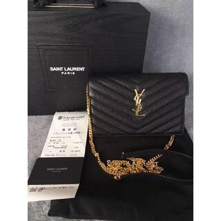 Yves Saint Laurent Beaute - SAINT LAURENT PARIS 財布 チェーンウォレット