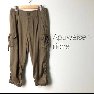 Apuweiser-riche - アプワイザー 新品 パンツ ZARA スナイデル ジャスグリッティー ノエラ