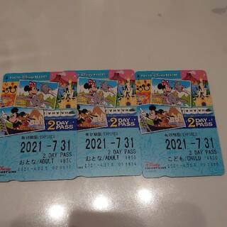 ディズニー(Disney)の値下げ☆リゾートライン2day☆大人2枚子供1枚(鉄道乗車券)