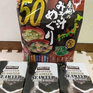 コストコ - コストコ♡産地のみそ汁めぐみ50食と韓国海苔