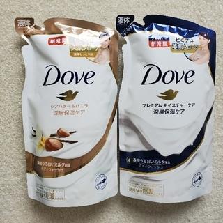 ユニリーバ(Unilever)の~リピーター様&フォロワー様専用~先着1名様限り~ ダヴボディウォッシュ 詰替用(ボディソープ/石鹸)