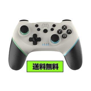 最新版 switchコントローラー ホワイト ジャイロセンサーワイヤレス