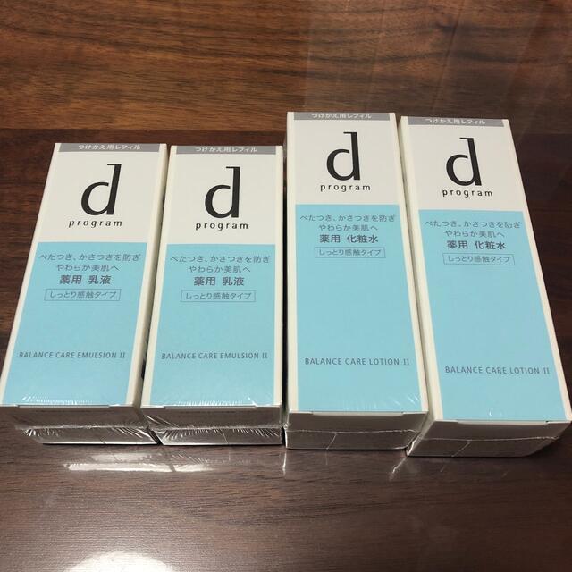 d program(ディープログラム)の資生堂 d プログラム バランスケア 化粧水乳液詰め替え コスメ/美容のスキンケア/基礎化粧品(化粧水/ローション)の商品写真
