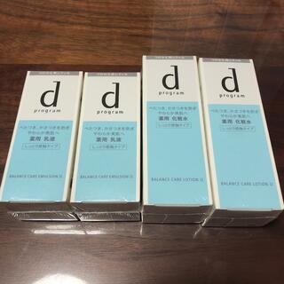 d program - 資生堂 d プログラム バランスケア 化粧水乳液詰め替え