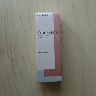 Primavista - プリマヴィスタ スキンプロテクトベース 皮脂くずれ防止 下地